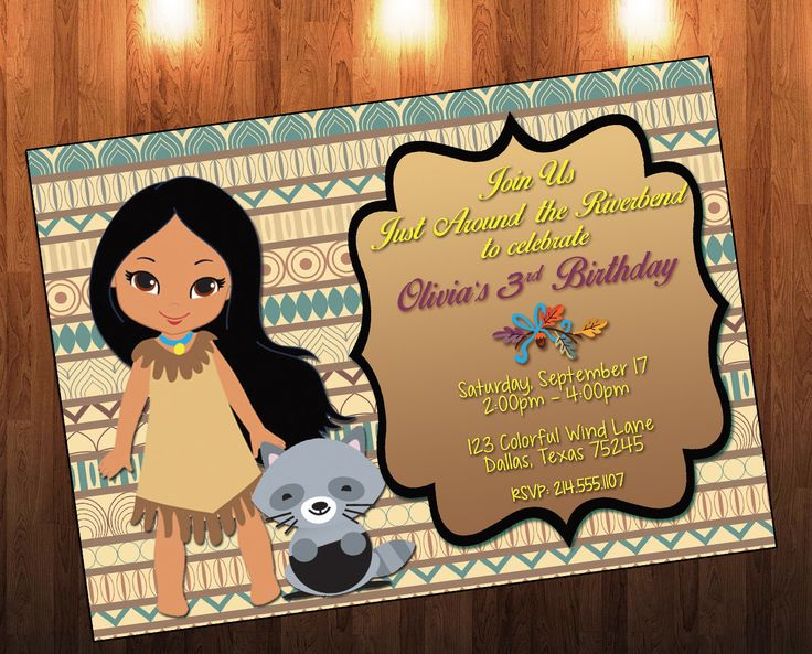 Pocahontas Birthday, Disney Princess, Pocahontas, Princess Invitation, Birthday Invitation, Birthday Party, Pocahontas Theme, Disney by AdrianMarieDesigns on Etsy