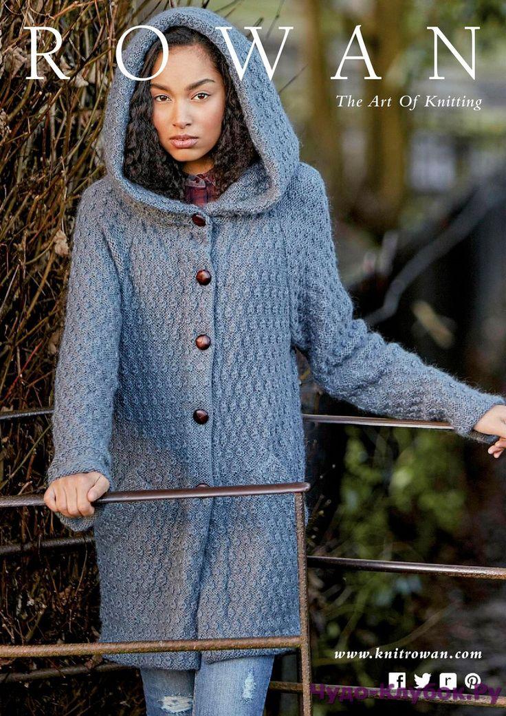 уверены, таисия пальто вязаные с капюшоном модели фото указана