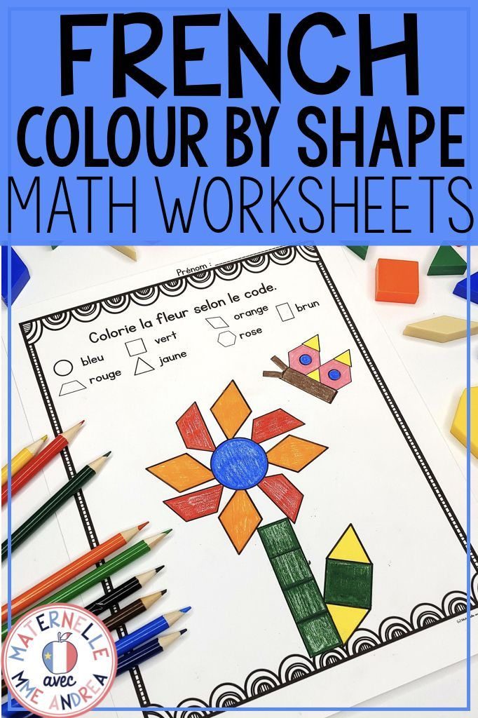 This Set Of 10 French Colour By Shape Math Worksheets Is Perfect For Kindergarten Or First Grade This Set Will Math Worksheets Math French Teaching Resources