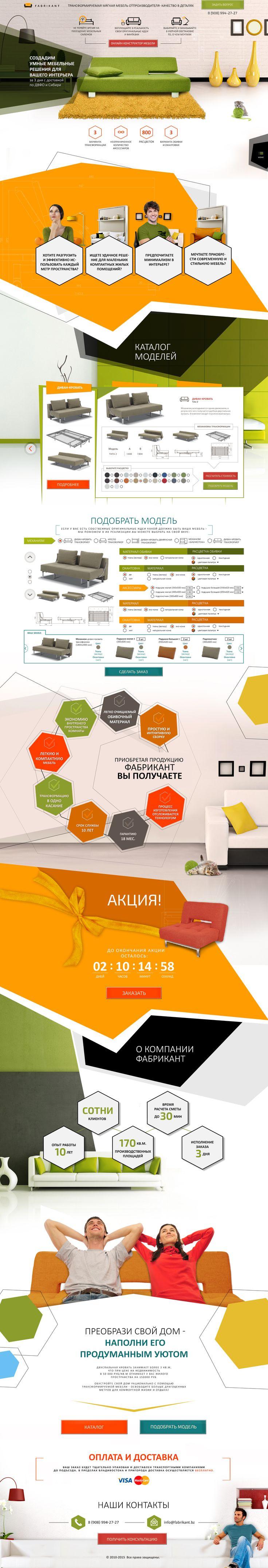 FABRIKANT furniture online-shop  #landing, #page, #design, #web, #HTML5, #photoshop, #website