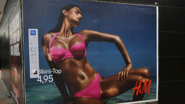 H subvertising - too much photoshop