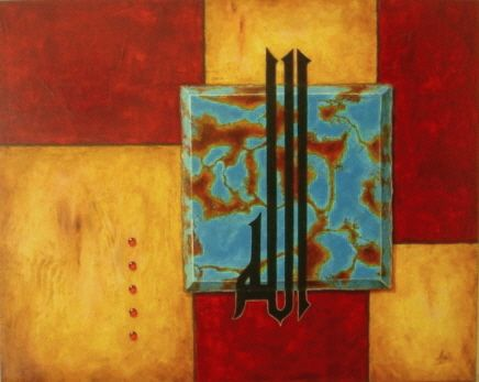 Arabic calligraphy, abstract art - By Aadila Munshi