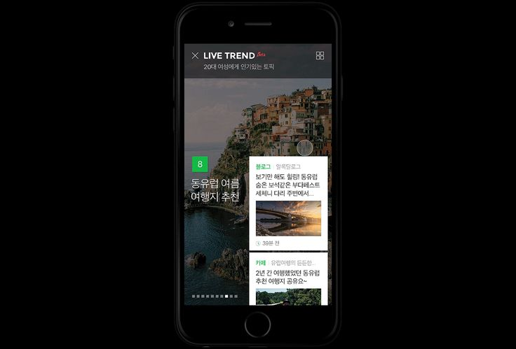 NAVER Topic Viewer on Behance