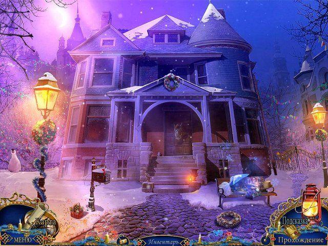 Рождественские истории Песня на Рождество Коллекционное издание - скриншот из игры 1 #игра #игры
