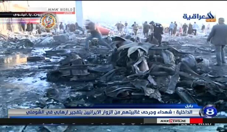 Caminhão bomba mata pelo menos 74 no Iraque. Um caminhão-tanque cheio de combustível bateu em um posto de gasolina, no centro do Iraque...