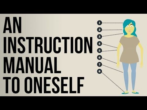 An Instruction Manual To Oneself - YouTube