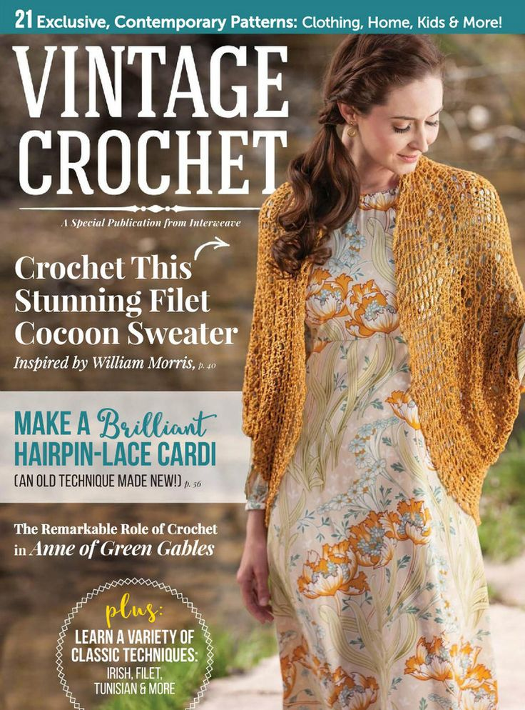 Vintage Crochet Magazine 2016                                                                                                                                                                                 More