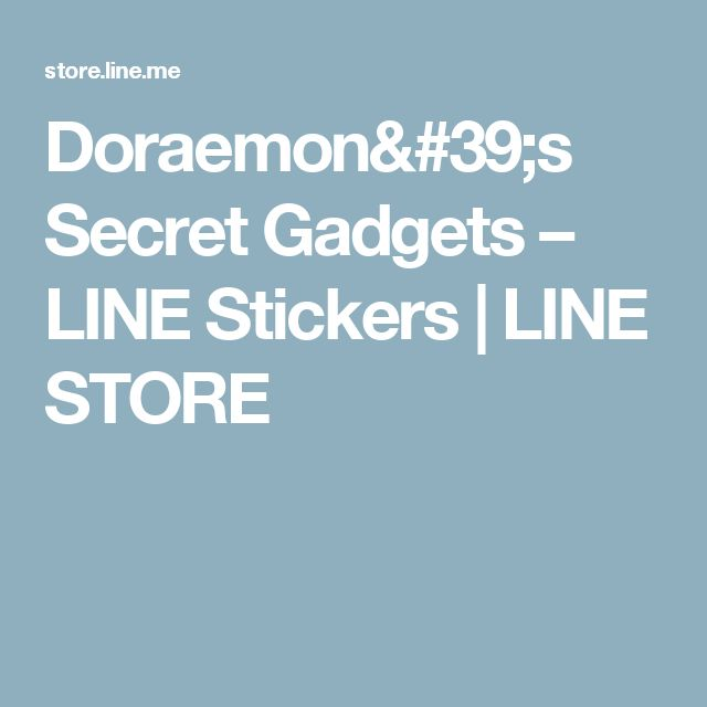 Doraemon's Secret Gadgets – LINE Stickers | LINE STORE