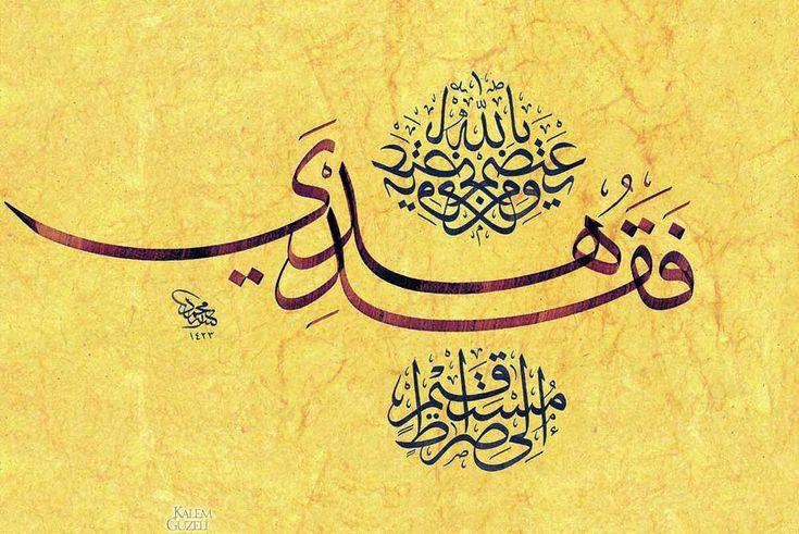 """© Mehmed Özçay - Levha - Ayet-i Kerîme """"Kim Allah'a gönülden sımsıkı bağlanırsa muhakkak ki o, doğru yola konulmuştur. (Âl-i İmrân Sûresi, 101.ayet)"""""""