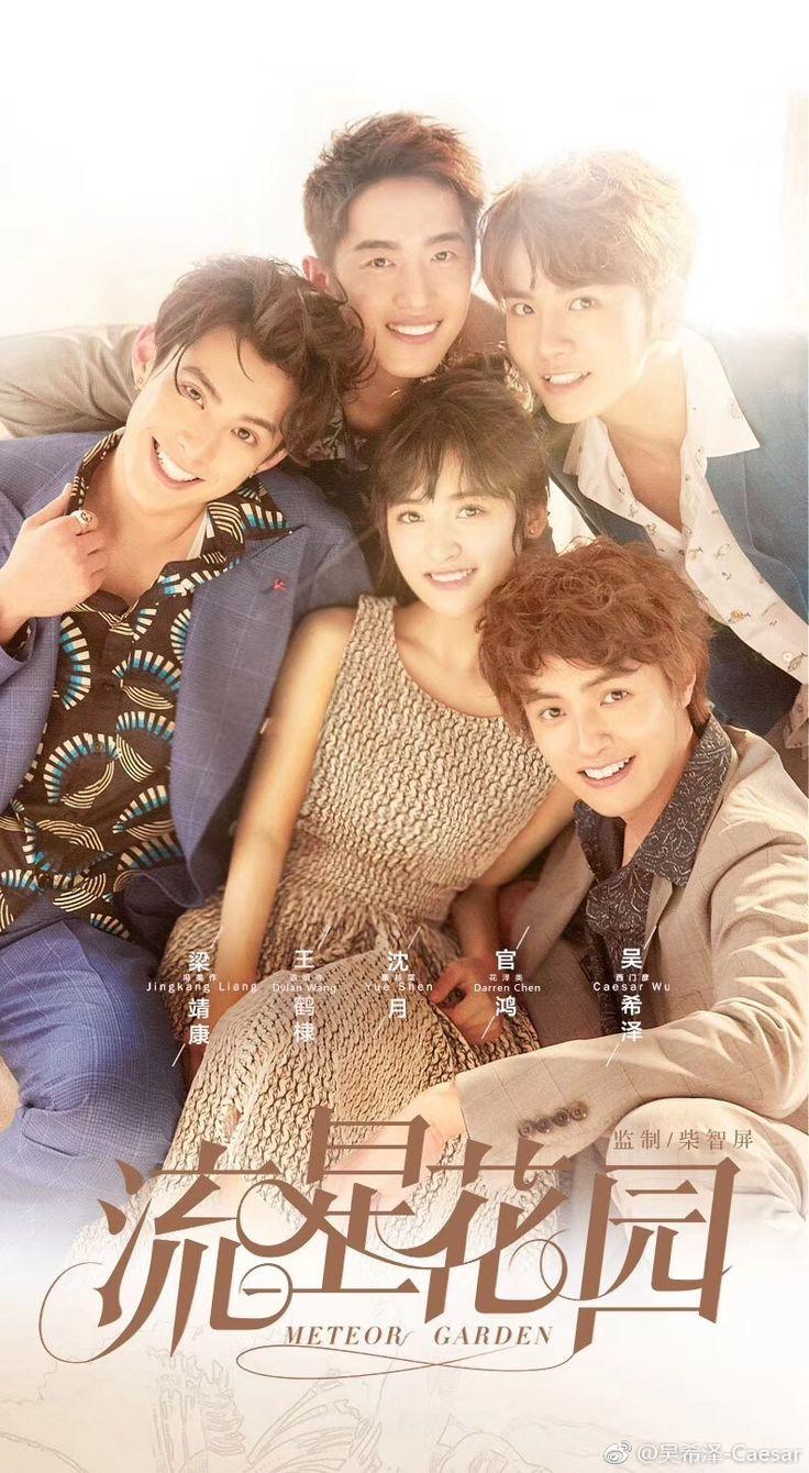 Meteor Garden (2018) Chinese Drama. Native Title 流星花园