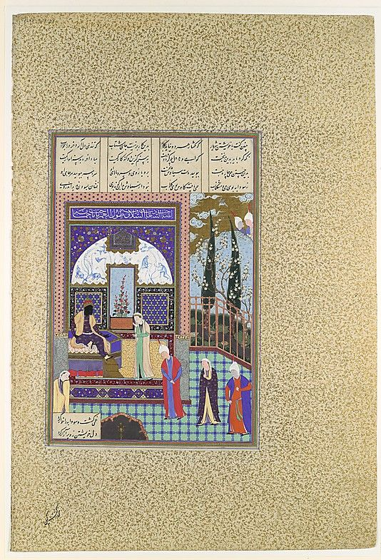 """""""Siyavush Stands Accused by Sudaba"""", Folio from the Shahnama (Book of Kings) of Shah Tahmasp Artist: Painting attributed to 'Abd al-Vahhab Date: ca. 1530–35 Geography: Iran, Tabriz Medium: Opaque watercolor, ink, silver, and gold on paper Dimensions: Painting: H. 11 x W. 7 3/8 in. (H. 27.9 x W. 18.7 cm) Entire Page: H. 18 5/8 x W. 12 5/8 in. (H. 47.3 x W. 32.1 cm) Metropolitan Museum of Art 1970.301.23"""