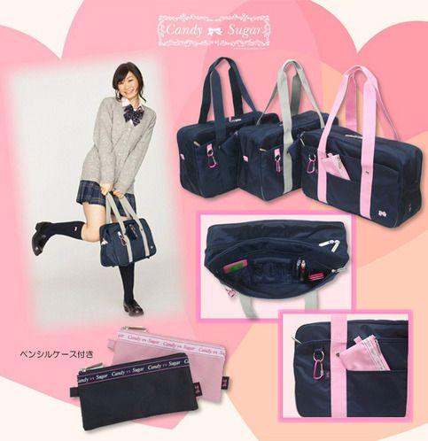 Japanese School Bag with pencil case set~   new with tags  Daily using bag and a high school cosplay accessory  Size: 41cm * 25cm * 15cm  handle is about 27cm   $12 to anywhere in the would with registered shipping  post off item within 3 days after order received