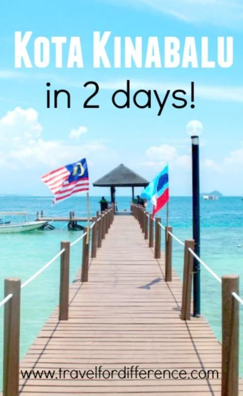 Are you looking for things to do in Kota Kinabalu, Malaysia? Here is a list of amazing things to do in this city in Borneo! #Borneo #KotaKinabalu #Malaysia