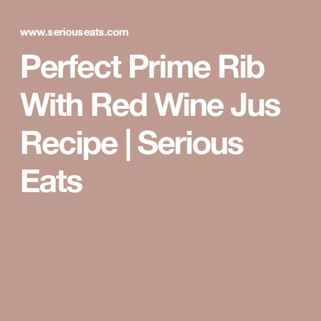 1000+ ideas about Red Wine Jus Recipe on Pinterest | Red ...