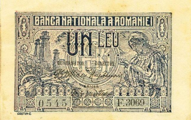 Cum era leul românesc înainte de Marea Unire. Anul în care moneda naţională a fost la paritate cu francul şi mai tare ca dolarul