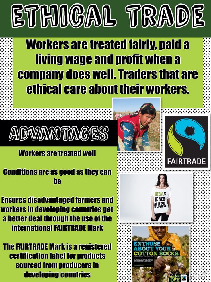 Ethical Trade Advantage