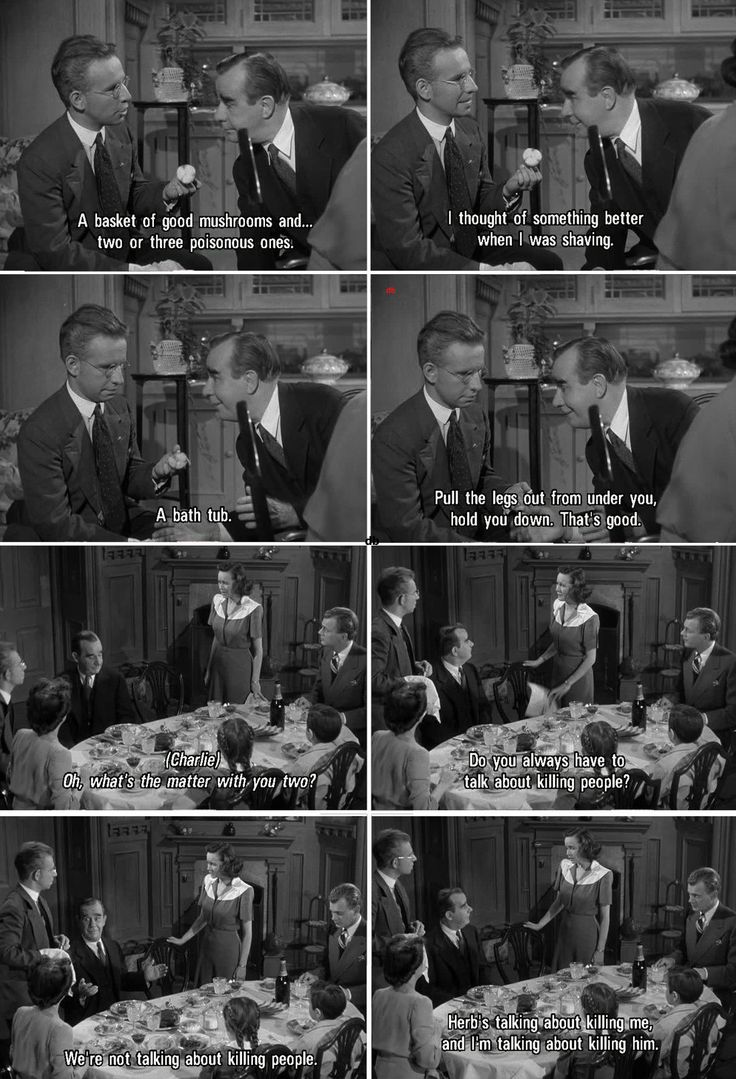 Joseph Cotten In Shadow Of A Doubt.  How was your coffee? Did it taste funny?