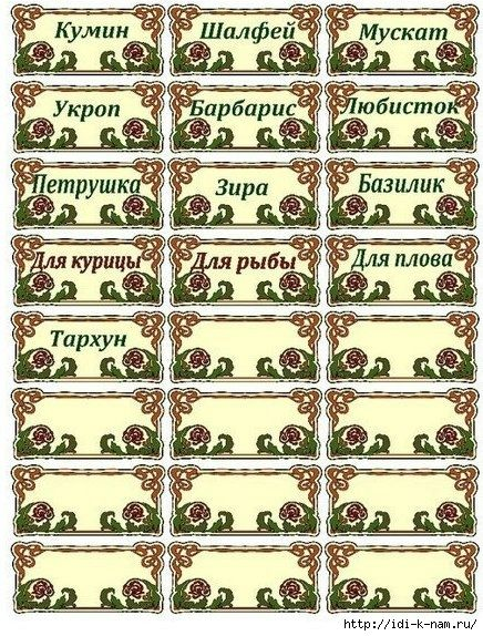 123405624_SS__9_.jpg (436×574)
