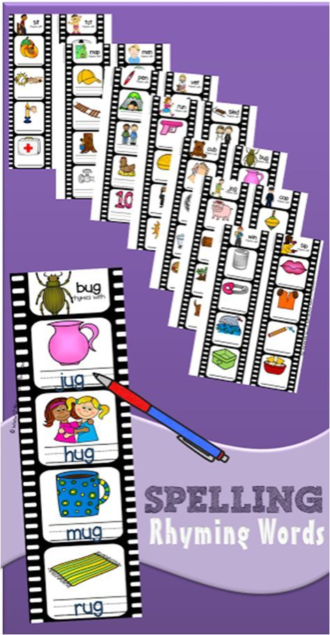 FREE Spelling Rhyming Words - this is such a fun way for kids to see patterns in spelling within word families , rhyming words perfect for preschool, prek, kindergarten, 1st grade