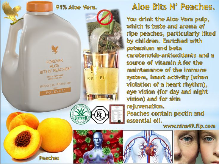 Aloe Bits N'Peaches. A taste sensation like no other, it contains pure bits of Aloe Vera, bathed in the flavor of sun-ripened peaches. Children love it!!!! Order at www.nina49.flp.com