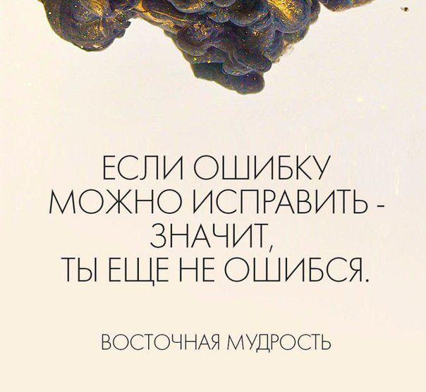 Statusy So Smyslom V Kartinkah 44 Foto Motivaciya Pravdivye Citaty Motivaciya I Vdohnovenie