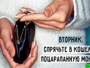 Ритуал на деньги: Денежные Ритуалы, Которые принесут Достаток