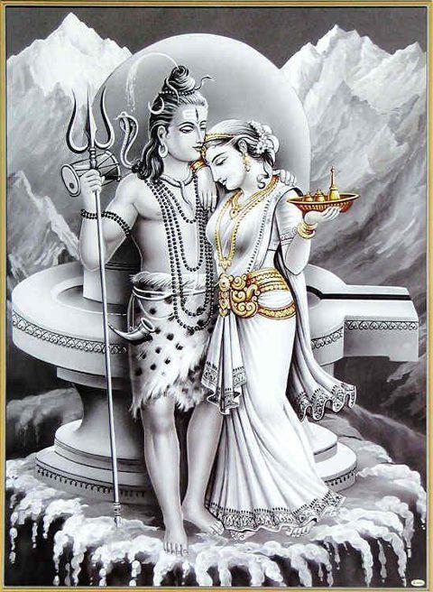 Shiva ~ Shakti