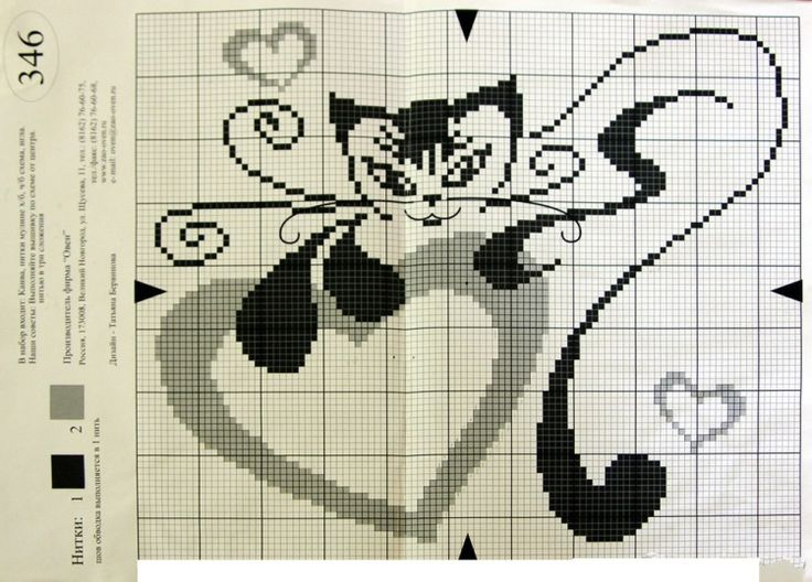 Cat and heart cross stich