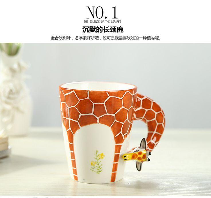 Мой Любимый Творческий новый год подарок Фарфор кофе чай с молоком кружка 3d-фигуры животных Ручной росписью, красавица и чудовище кружка(China (Mainland))