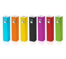 Power Banki z logo, przenośne ładowarki do urządzeń mobilnych, tj. smartfony, tablety.