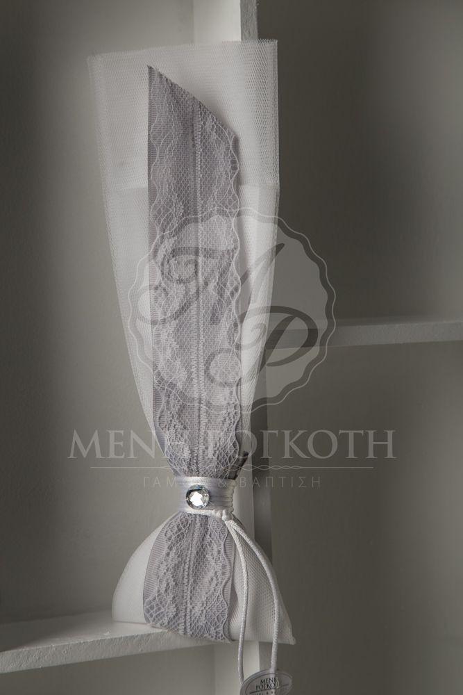 Μπομπονιέρα γάμου από λευκό τούλι διακοσμημένη με συνδυασμό από γκρι κορδέλα, δαντέλα και strass . Beautiful tulle and lace wedding favor #weddingfavors #chicweddingfavor