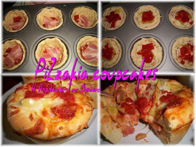 Η απόλαυση της βρώσης: Πιτσάκια coupcakes!!!! (Pizza coupcakes)