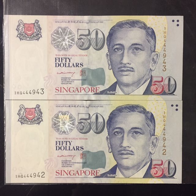 """SG $50 commemorative notes with """"BCCS"""" hologram.Issued to commemorate merger of Board of Commissioners of Currency Singapore into MAS.With Lee Hsien Loong's signature"""