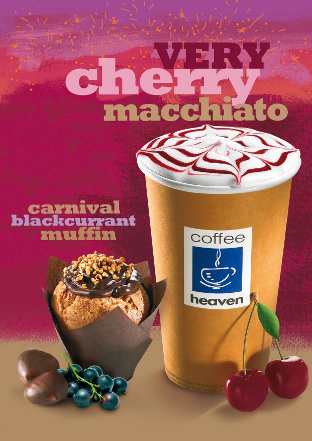 #coffeeheaven #verycherrymacchiato #hotcoffee #lovebrand #superbrand