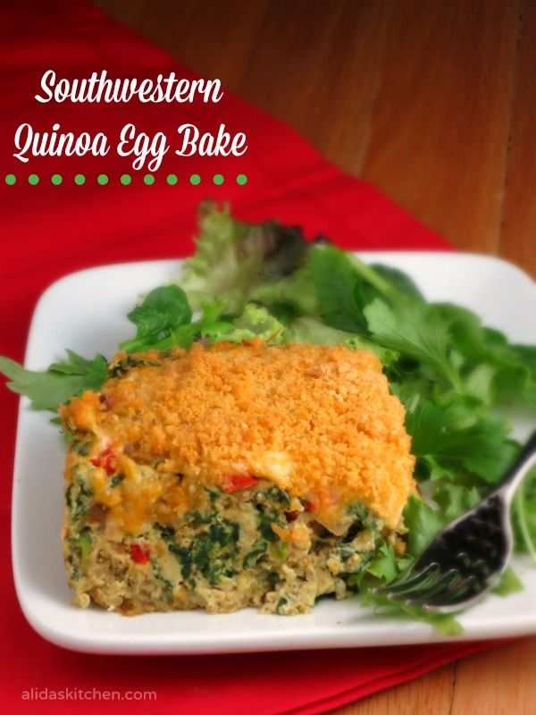 Southwestern Quinoa Egg Bake | alidaskitchen.com