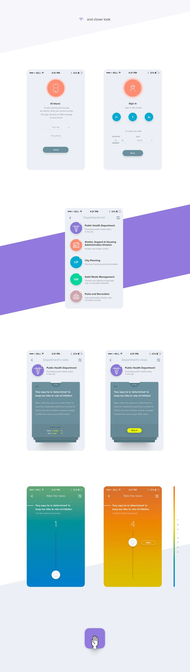 Municipality rating app on Behance