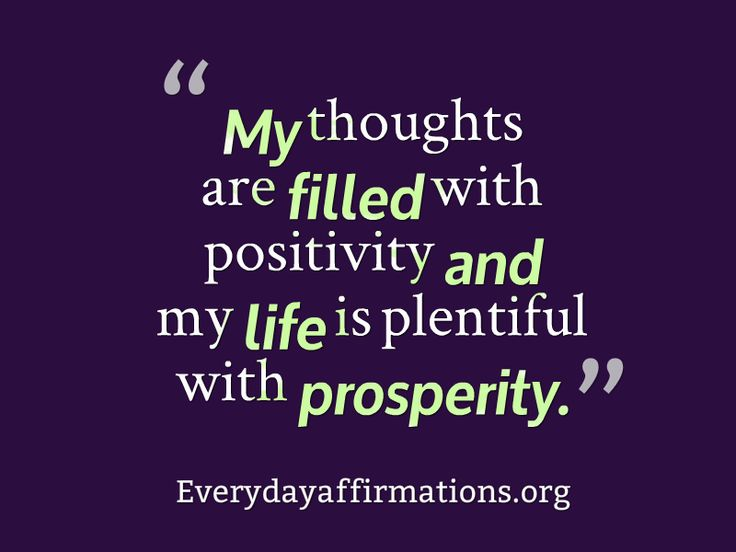 Daily Affirmations - 21 June 2014