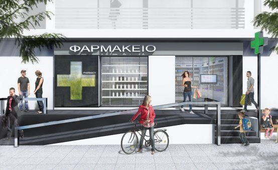 Pharmacy in Agios Nikolaos - Crete