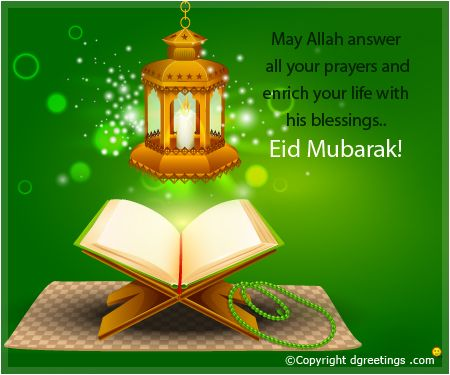 Popular Pinterest Eid Al-Fitr Greeting - 44d6cad0d39c10d21f36015e00987aee--eid-loved-ones  Picture_165158 .jpg