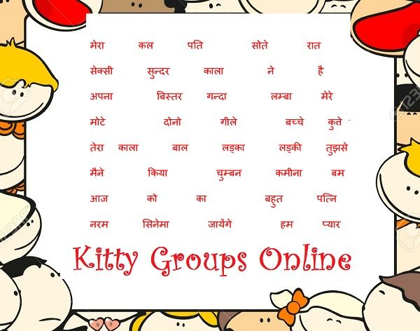 Written Hindi Kitty Party Game Very Interesting Kitty Kitty