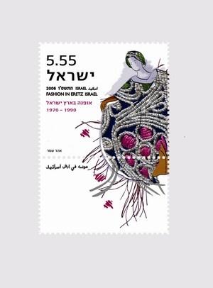 : Stamps, Design, Rubber Stumps