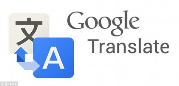 Google Translate Now Available in Japanese