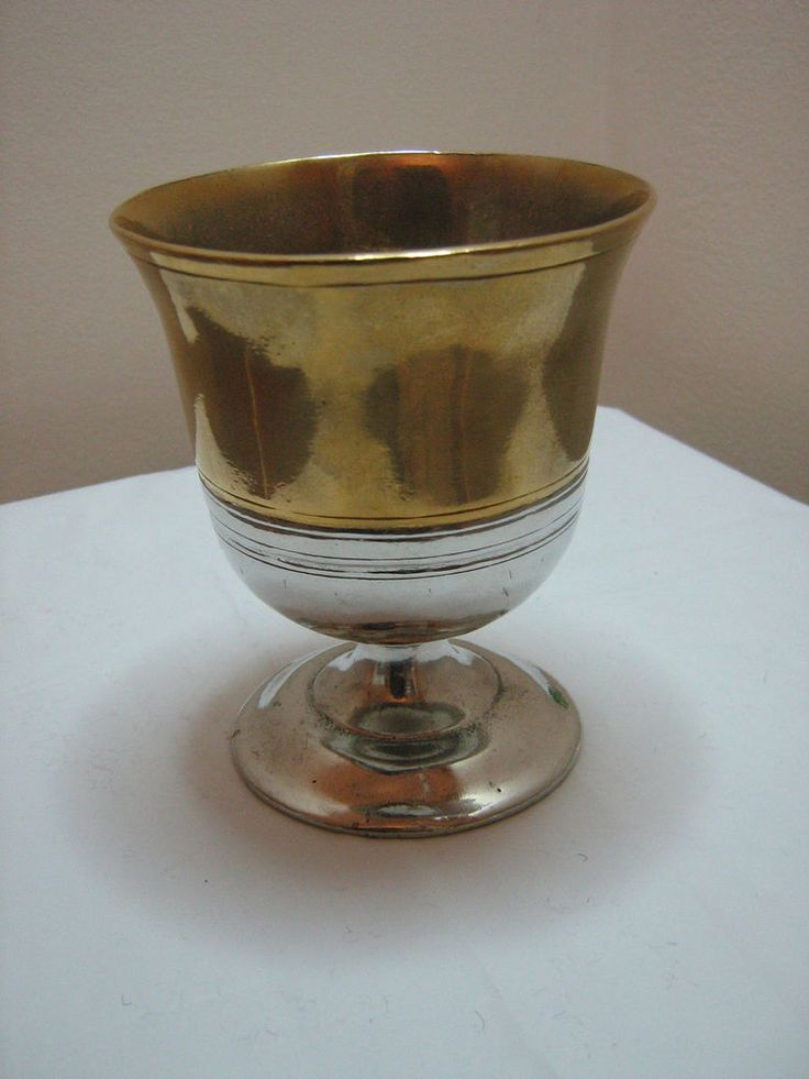 GT290 Pewter Goblet, Part Gilded, approx. 10.5cm Tall, aged finish