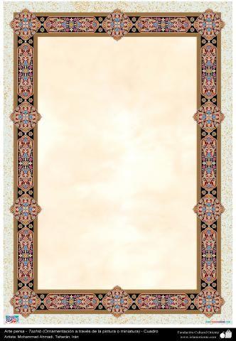 http://fotografia.islamoriente.com/en/content/islamic-art-turkish-tazhib-ornamentation-through-painting-and-miniature-105