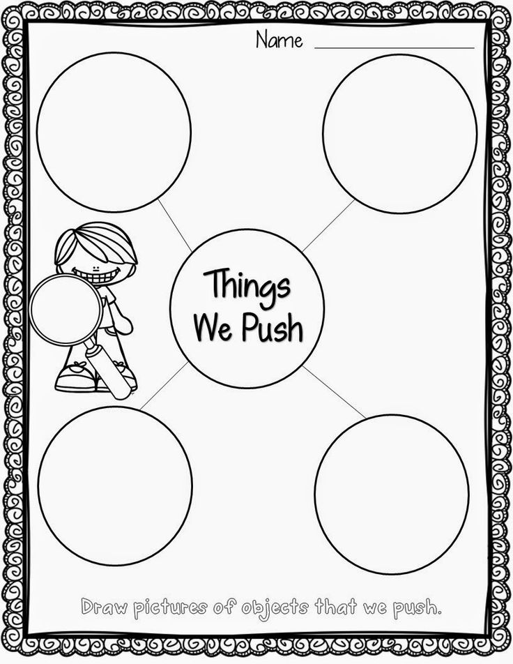 44d7e39368545cd97273caf39e36efd9 kinder science kindergarten science 100 best images about how things move kindergarten on pinterest on force and motion worksheets