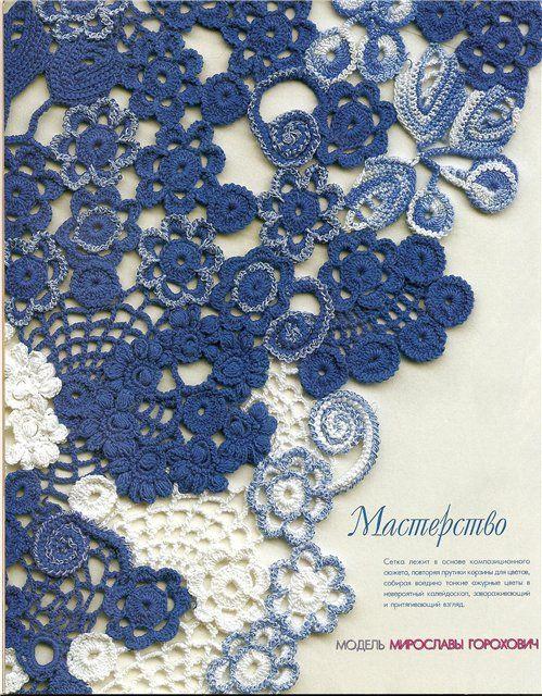 Outstanding Crochet: Irish crochet