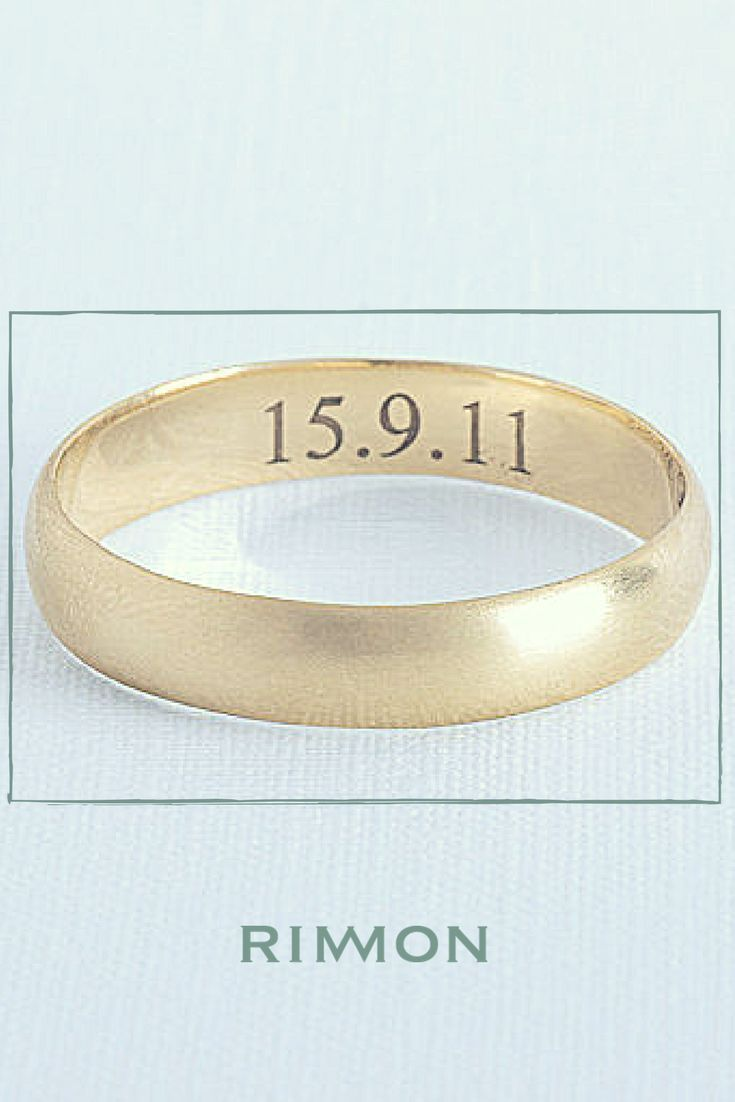 Simple and elegant men's wedding band made of 14K solid gold. This design is timeless, elegant and modern and comes in a satin Matte finish.  / brushed gold wedding band , matte wedding ring , brushed gold ring , matte finish wedding ring , matte wedding band , brushed wedding ring  #weddingring #menring #weddingband