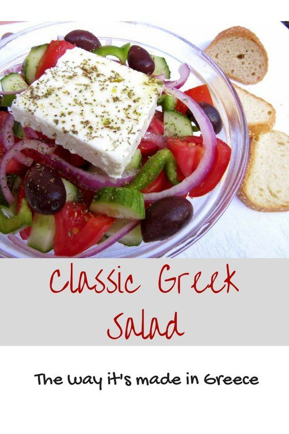Greek salad is really one of the healthiest, quickest to make salads that can be served with almost any meal. Here's how we make it in Greece ...