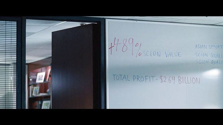 The Big Short (2015) - Dr.Michael Burry closes Scion Capital (Final Lett...