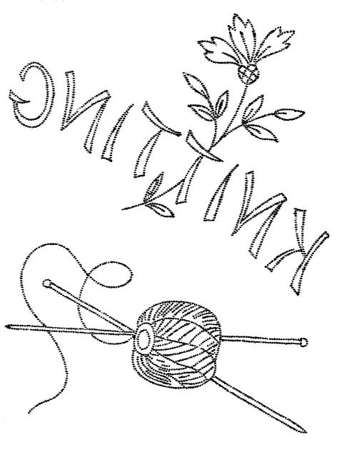 Knitting vintage embroidery design - via love to sew on Flickr would be awesome idea to use several different ones for organization... hmmm
